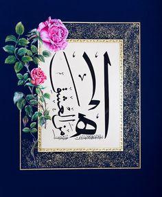 Islamic Calligraphy, Caligraphy, Turkish Art, Sufi, Botanical Art, Arabesque, Islamic Art, Painting On Wood, Decoupage