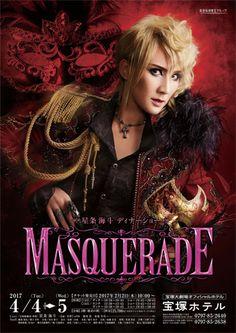 星条 海斗 ディナーショー(追) | ニュース | 宝塚歌劇公式ホームページ Masquerade, News, Movies, Movie Posters, Films, Film Poster, Masquerades, Cinema, Movie