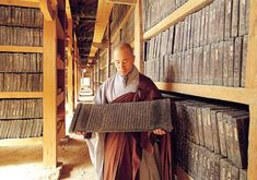 Haeinsa Temple Janggyeong Panjeon, the Depositories for the Tripitaka Koreana Woodblocks