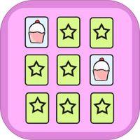 משחק הזיכרון by rana nir