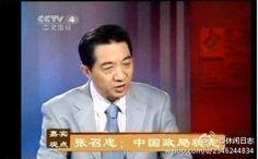 终于等来张召忠将军伟大且不朽的预言,他真是整个中国最勇敢的人,他说:中国政局稳定。让我想另外一些说什么不是什么之不朽的预言家:萨哈夫、袁木。有张将军在,有没有城管和军队,都不重要,关键是他使大嘴乌鸦贝利相形见绌,从此让其失业 http://pic.twitter.com/nQj5En46
