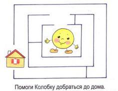 Bird Crafts, Worksheets, Kids Rugs, Activities, Kid Friendly Rugs, Literacy Centers, Countertops, Nursery Rugs