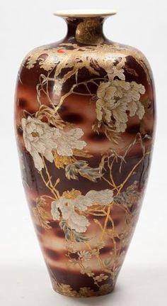 Japanese Satsuma Vase.