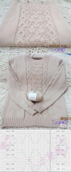 Узор для бежевого пуловера спицами