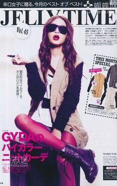 Maiko Takahashi in #GYDA bi-color knit cardigan for #JELLY Magazine February 2012 #gyaru