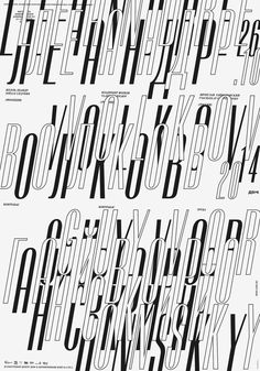 Type pattern with filled and outlined letters Stefan Lasko, Léandre Volkov Guyvoronsky concert Typography Layout, Typography Letters, Lettering, Graphic Design Posters, Graphic Design Illustration, Poster Ads, Black And White Design, Illusions, Cool Designs