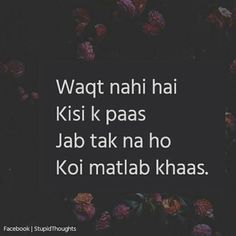 It's disgusting,uski wajah se mai depression mei chali jaungi True Feelings Quotes, Reality Quotes, Attitude Quotes, True Quotes, Qoutes, Attitude Shayari, Strong Quotes, Positive Quotes, Meaningful Quotes