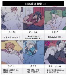Cute Anime Guys, Cute Anime Couples, Anime Love, Disney Villains Art, Dark Disney, Shall We Date, Anime Crossover, Chica Anime Manga, Art Reference Poses