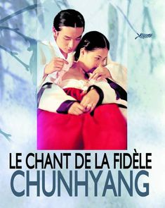 Réalisé par Im Kwon-Taek (2000) Make You Believe, Make You Smile, Love Again, I Want To Know, Chant, English Language, Movies To Watch, Teaser, Letting Go