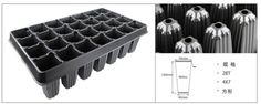seedling trays large china for sale