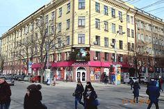 Реклама XRoom на ВИДЕОБОРДАХ и видеоэкранах в Днепре: vbdp Street View