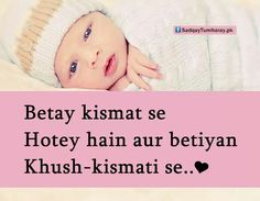 Hindi Quotes, Words Quotes, Qoutes, Respect Parents, Dad Images, Daughter Love Quotes, Status Quotes, Islamic Love Quotes, Romantic Love Quotes