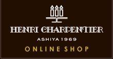HENRI CHARPENTIER ONLINE SHOP