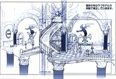 http://static3.wikia.nocookie.net/__cb20130514043143/finalfantasy/images/d/d4/Kuja%27s_Palace_FFIX_Art_4.jpg