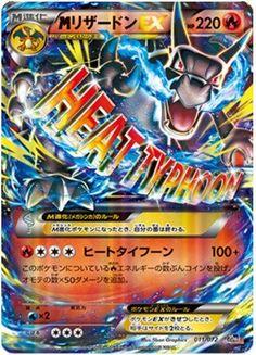 Mega Charizard EX 011/072 XY BREAK Starter Pack, Holo Pokemon Card, Japanese Pokemon Card #Pokemon #PokemonCards #PokemonTCG #Japanese