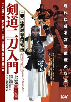 Keep Calm And Love Kendo Martial Arts Artist Japan Fighter Novelty T-shirt
