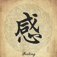 Chinese character tattoo --Feeling