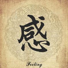 Chinese character tattoo --Feeling Chinese Character Tattoos, Chinese Symbol Tattoos, Japanese Tattoo Symbols, Chinese Symbols, Chinese Characters, Kanji Japanese, Japanese Symbol, Japanese Words, Japanese Art