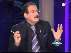 Fraja tv: Milaf li nikach : Le Baccalauréat Marocain ملف للنقاش: الباكالوريا المغربية بين رهانات التنظيم والمصداقية حلقة كاملة