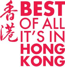 Discover the best Hong Kong travel experiences for families, foodies, night owls, culture vultures, outdoorsy types, hipsters and more. Best of all, it's in Hong Kong!