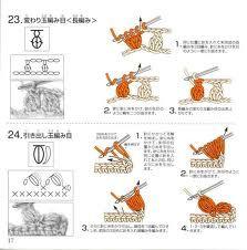 ganchillo japones - Buscar con Google