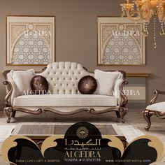 ALGEDRA Trading & Furniture is specialized in providing modern, classic Turkish & Italian furniture for residential and commercial projects. Royal Furniture, Italian Furniture, Classic Furniture, Luxury Furniture, Living Room Furniture, Furniture Design, Victorian Sofa, Contemporary Home Furniture, Home Design Living Room