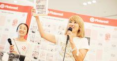 バイリンガールちかさんが Pinterest で集めている元気の出る言葉 Pinterest Japan, Girl Power, Favorite Quotes, Sons, Incentive Ideas, Bullet Journal, My Son, Boys, Children