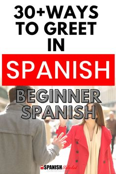 Greetings in Spanish: Learn how to say hello how are you in Spanish. Also, good morning, good afternoon, good evening, and more in Spanish. Easy Spanish for beginners. (hola, buenos dias, buenas tardes, buenas noches, etc.). #learningspanish #spanishgreetings #spanishwords #spanishphrases #learnspanish