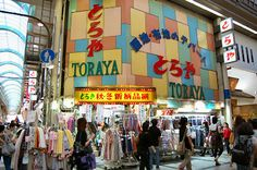 Osaka Fabric Shopping - Toraya