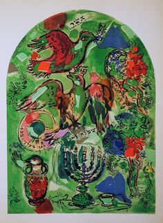 """1988 Vintage MARC CHAGALL /""""TRIBE OF JUDAH/"""" SMALL MODEL COLOR Print Lithograph"""