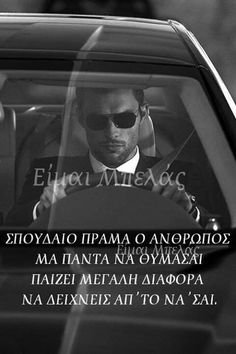 Greek Quotes, Health Tips, Lyrics, Songs, Thoughts, Movies, Movie Posters, Life, Wedding Dress
