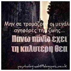 Σοφα Λογια - Μη σε τρομαζουν οι μεγαλες ανηφόρες της ζωης... Advice Quotes, Book Quotes, Me Quotes, Cool Words, Wise Words, Greek Quotes, Love You, My Love, My Passion