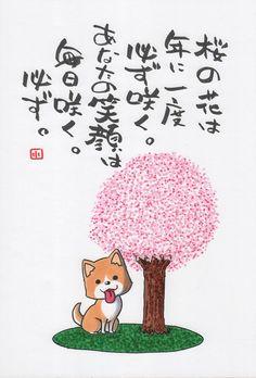 健康的にバキバキです。 Japanese Poem, Japanese Quotes, Great Quotes, Inspirational Quotes, Poems, Snoopy, Positivity, Happy, Drawings
