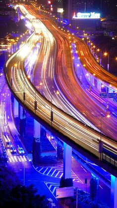 Shanghai - Yan'an Elevated Road .Discover and collect amazing bucket lists created by local experts. #Shanghai #travel #local #bucket #list #bucketlist www.cityisyours.com/explore