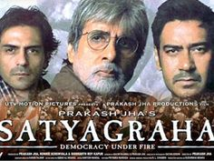 Satyagraha,Satyagraha Movie Official Trailer,Satyagraha Movie Official Teaser Trailer,profile_Satyagraha,23rd August 2013.,Satyagraha Official Teaser