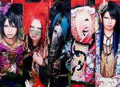 Kiryu- They all look good, but Junji looks HOTT!!!