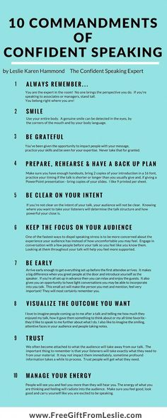10 commandments of public speaking. 10 commandments of public speaking. Leadership Development, Communication Skills, Self Development, Personal Development, Life Skills, Life Lessons, Public Speaking Tips, Improve Speaking Skills, Presentation Skills