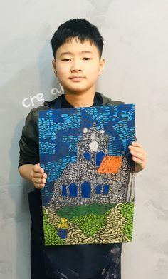 빈 센트 반 고흐[킨더 (초등) 수업 / 시흥시 정왕동 배곧 미술학원 - 창의미술 크리아트 ] : 네이버 블로그 Painting For Kids, Art For Kids, Art Lessons Elementary, Art Lesson Plans, Asian Art, Paper Art, Art Projects, Foundation, Baby