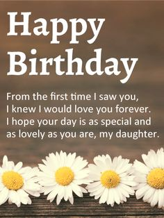 For my beautiful daughter daisy happy birthday wish card send free lavender happy birthday wishes card to loved ones on birthday greeting cards by davia its free and you also can use your own customized m4hsunfo