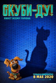 Scooby-Doo and the Mystery Inc. gang team-up with various Hanna-Barbera characters to save the world from the evil Dick Dastardly. Pikachu, Tv Series Online, Movies Online, Scary Movies, Good Movies, Movies Free, Film Vf, Films Netflix, Dibujo