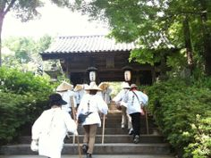 Kumadani-ji (熊谷寺) is Temple 8 of the Shikoku 88 temple pilgrimage.
