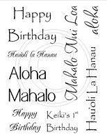 stamp island paperie #hawaiian