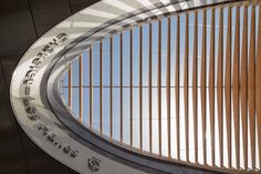 Image 5 of 11 from gallery of Porte Marguerite de Navarre / 169 architecture. Photograph by Pierre L'Excellent Marguerite De Navarre, Paris, Skylight, Sacred Geometry, Architecture Details, Canopy, Photos, Mirror, Gallery