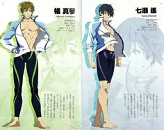 Makoto and Haruka - Free! Guide Book