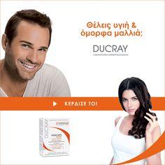 Διαγωνισμός pharmac-e.gr με δώρο το συμπλήρωμα διατροφής της Ducray για ενίσχυση & αντοχή σε μαλλιά & νύχια! - https://www.saveandwin.gr/diagonismoi-sw/diagonismos-pharmac-e-gr-me-doro/