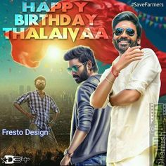2017 Dhanush Birthday Special Fan Made Posters - Gethu Cinema Actor Picture, Actor Photo, Wallpaper Bible, Happy Birthday Photos, Galaxy Pictures, Cinema, Posters, Fan, Actors