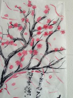Baldwinsville Christian Academy - Studio Art lesson with Mrs. Tonya L S Cooper: Study of Chinese Painting. Final Cherry Blossoms done in ink on rice paper with Mandarin. Cherry Blossom Painting, Cherry Blossoms, Teacher Clothes, Teacher Outfits, Chinese Lessons, Arts Ed, Studio Art, Chinese Painting, Rice Paper