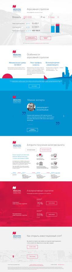 инвестиции  © 2017 www.fntw.ru  #landing #landingpage #web #webdesign #design #freelance #stuion #portfolio #fntw Landing, Web Design, Design Web, Site Design, Website Designs