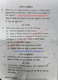 B.Ed KUK Contemporary India and Education 2017 Question Paper - B.Ed Previous Year kurukshetra university papers - Online ClassRoom