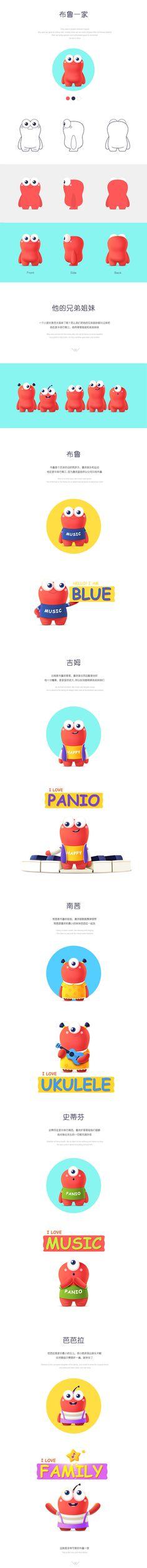 Character Design,Mascot Design